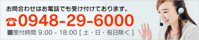 Suns協同組合 電話番号